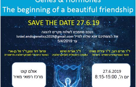 יום עיון אנדו-גנטיקה 27.6.2019 – קול קורא לשליחת תקצירים עד ל-27.4