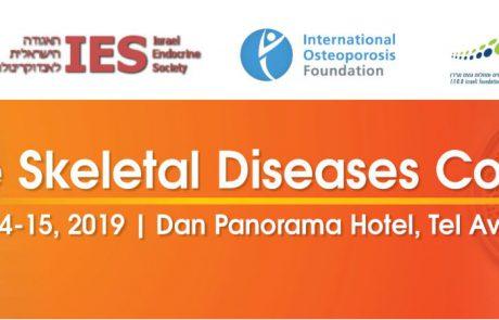 קורס מחלות עצם נדירות | 14-15/03-2019